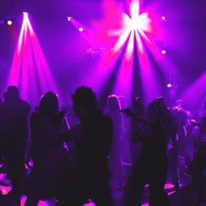 ночной клуб красноуфимск