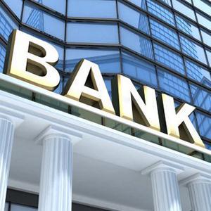 Банки Красноуфимска