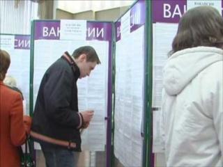 Центры занятости Красноуфимска