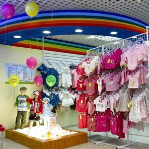Детские магазины Красноуфимска