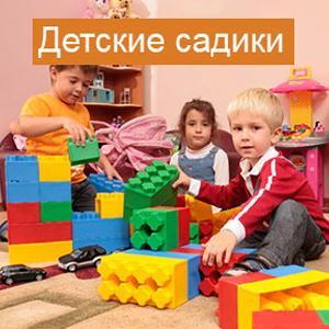 Детские сады Красноуфимска