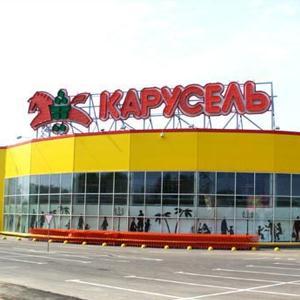 Гипермаркеты Красноуфимска