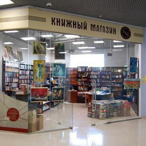 Книжные магазины Красноуфимска