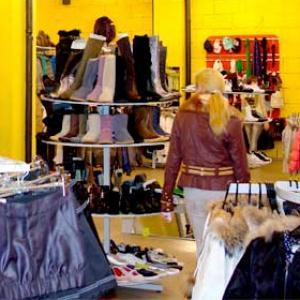 Магазины одежды и обуви Красноуфимска