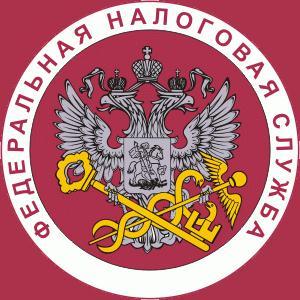 Налоговые инспекции, службы Красноуфимска