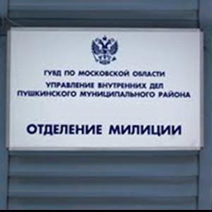 Отделения полиции Красноуфимска
