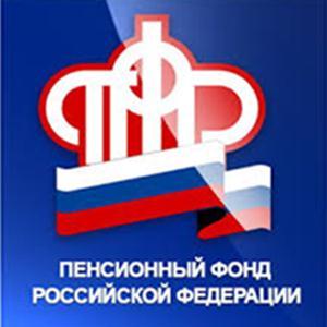 Пенсионные фонды Красноуфимска
