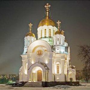 Религиозные учреждения Красноуфимска