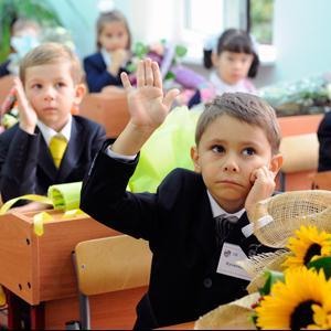 Школы Красноуфимска