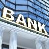 Банки в Красноуфимске