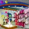 Детские магазины в Красноуфимске