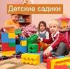 Детские сады в Красноуфимске