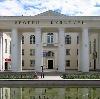 Дворцы и дома культуры в Красноуфимске
