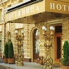 Гостиницы в Красноуфимске