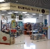 Книжные магазины в Красноуфимске