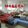 Магазины мебели в Красноуфимске