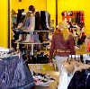 Магазины одежды и обуви в Красноуфимске