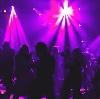 Ночные клубы в Красноуфимске