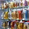 Парфюмерные магазины в Красноуфимске