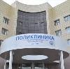 Поликлиники в Красноуфимске
