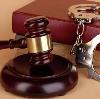 Суды в Красноуфимске