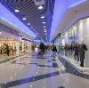 Торговые центры в Красноуфимске