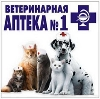 Ветеринарные аптеки в Красноуфимске