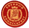 Военкоматы, комиссариаты в Красноуфимске