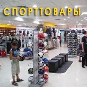 Спортивные магазины Красноуфимска