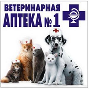 Ветеринарные аптеки Красноуфимска
